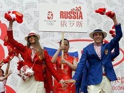 Новая форма для олимпийцев