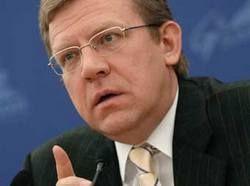 Алексей Кудрин отменил кризис. Пока только для России