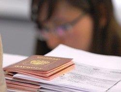 Кипр настаивает на отмене Евросоюзом виз для граждан РФ