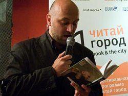 """Премию \""""Национальный бестселлер\"""" получил Захар Прилепин за книгу \""""Грех\"""""""