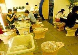 В Тайване открылось кафе-туалет