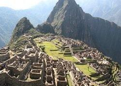 Город инков разграбили до того, как о нем узнали ученые