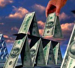 """В Москве задержаны организаторы очередной \""""финансовой пирамиды\"""""""