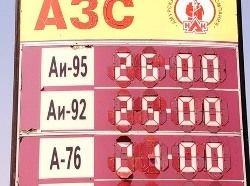 Бензин в России с начала года подорожал на 11,3%