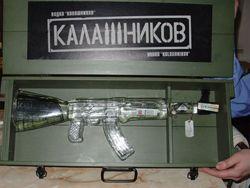 Интересные факты об АК-47 в картинках