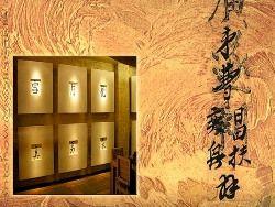 Китайский дизайнер придумал обои, реагирующие на прикосновения