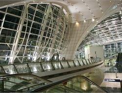 Названы лучшие аэропорты