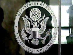 Госдеп США отчитал правительство РФ за торговлю людьми