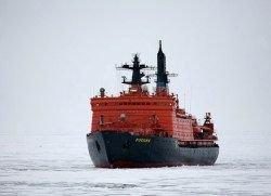Россия получит атомный ледокол нового поколения к 2015 году