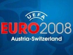 Банкиры предсказали исход Евро-2008