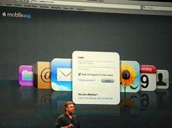 Apple представила новый сервис mobileme