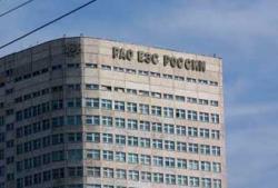 """Что будет с российской энергетикой после ликвидации РАО \""""ЕЭС\"""""""