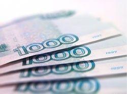 Граждане активнее возвращают деньги из налоговой инспекции