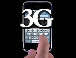 Новый iPhone не появится в России