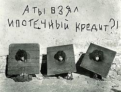 Составлен портрет семьи россиян, которые могут купить квартиру по ипотеке