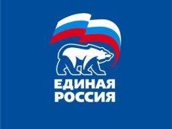 «Единая Россия» присоединится к Интернационалу центристских демпартий