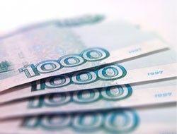 ФАС столкнулась с подделками под банки