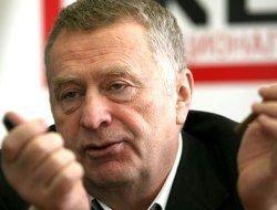 ЛДПР объединяет Северную и Южную Осетии