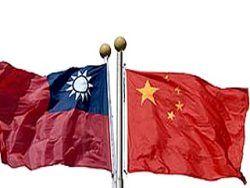 Китай и Тайвань после 9-летнего разрыва отношений возобновляют переговоры