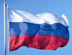 Единоросы предлагают снять табу с российского флага