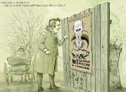 Эксперты о политической оттепели в России