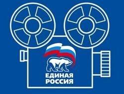 """Минобразования готово включить в школьную программу фильмы \""""Единой России\"""""""