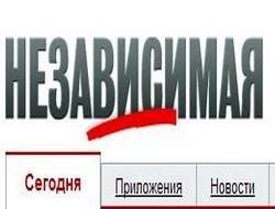 """Московские власти отложили выселение \""""Независимой газеты\"""""""