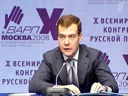 Медведев рассказал о расхождениях с США, безопасности в Европе и своей юности