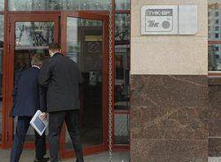 «ТНК-ВР холдинг»: акционеры протеста