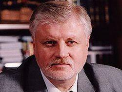 Сергей Миронов поддерживает предстоящее ужесточение правил дорожного движения