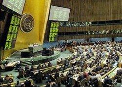США дистанцируются от Совета ООН по правам человека