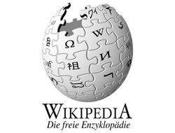 ЦРУ использует для сбора информации аналог Wikipedia