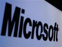 Microsoft выпустила новый поисковик