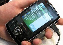 Россия отменяет ввозные пошлины на мобильные телефоны