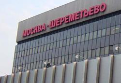 Число электричек в Шереметьево сокращено более чем вдвое