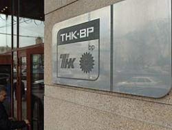 Пepeговоры BP и российских акционеров ТНК-BP забуксовали