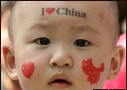 """Детей в Китае называют именем \""""Олимпийские игры\"""""""