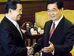 Китай и Тайвань договорились об учреждении представительств