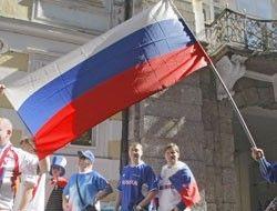 Лишь около 60% россиян знают флаг своей страны