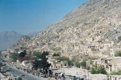 Афганистан просит $50 млрд помощи