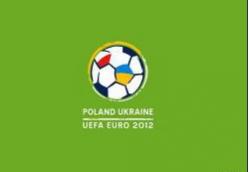 Польшу и Украину лишат Евро-2012