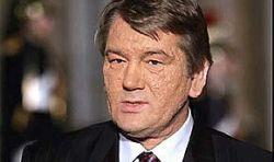 Виктор Ющенко дал России государственную гарантию
