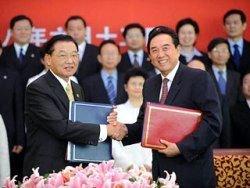 Китай и Тайвань подписали исторические соглашения и восстановили авиасообщение