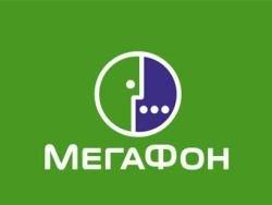 """Мегафон предложил \""""безлимитный\"""" мобильный интернет для москвичей"""