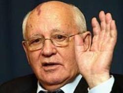 """Михаил Горбачев будет награжден в США \""""Медалью свободы\"""""""