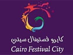 В Египте появится Фестивальный город