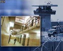 Правозащитники беспокоятся за психику узников Гуантанамо