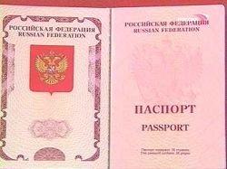 Паспорт: свой или родительский? Ребенок едет за границу