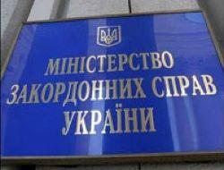 Украина открестилась от договоренностей по черноморскому шельфу