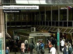 В лондонской электричке опять были потеряны секретные документы